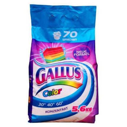 Стиральный порошок Gallus color (Галлус) 5,6кг , фото 2
