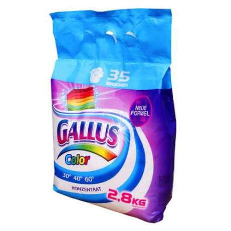 Стиральный порошок Gallus color (Галлус)2,8кг