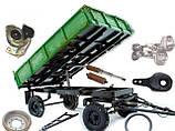 Пальцы,втулки, ушка,рессоры запчасти 2ПТС-4 тракторный прицеп