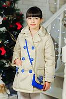 Детский плащ на девочку с сумочкой ''Роза'' бежевый 30,32,34,36,38