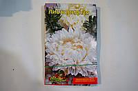 Семена Цветы Астра Пионовидная белая (однолетняя)