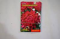 Семена Цветы Астра Пионовидная красная (однолетняя)