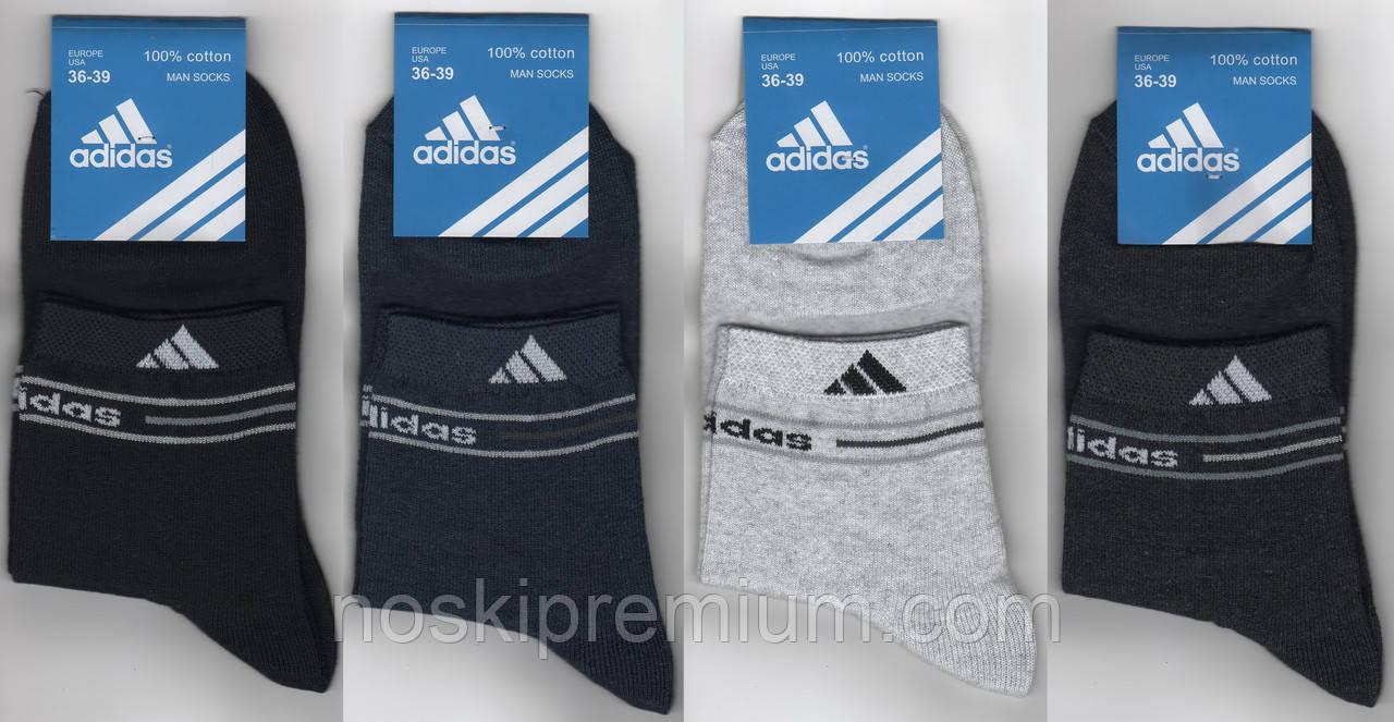 Носки женские демисезонные спортивные х/б Adidas, средние
