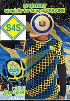 Плетёная футболка болельщика Украины 44 размер