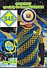 Плетёная футболка болельщика Украины 48 размер