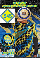 Плетёная футболка болельщика Украины 48-50 размер
