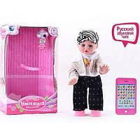 Интерактивная кукла Умняша з планшетом tongde 60924bl-ce-r на батарейках в коробке