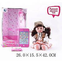 Интерактивная кукла Умняша з планшетом tongde 60926bl-r на батарейках в коробке