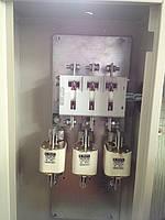 Ящик ЯРП-400 BILMAX IP 31 Укомплектованный рубильниками и предохранителями BILMAX