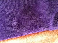 Арт.  Чехол велюровый на кушетку, хлопок, цвет в ассортименте 220x100см