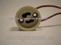 Ламподержатель GU10/GZ10  Stucchi 226/Z   для галогенных ламп (Италия), фото 1