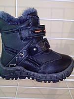 Ботинки черные зимние на мальчика