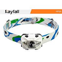 Фонарь налобный Rayfall HP3A (Cree XP-G, 168 люмен, 5 режимов, 3хААА), белый