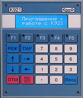 Панель ввода и отображения технологической информации К921