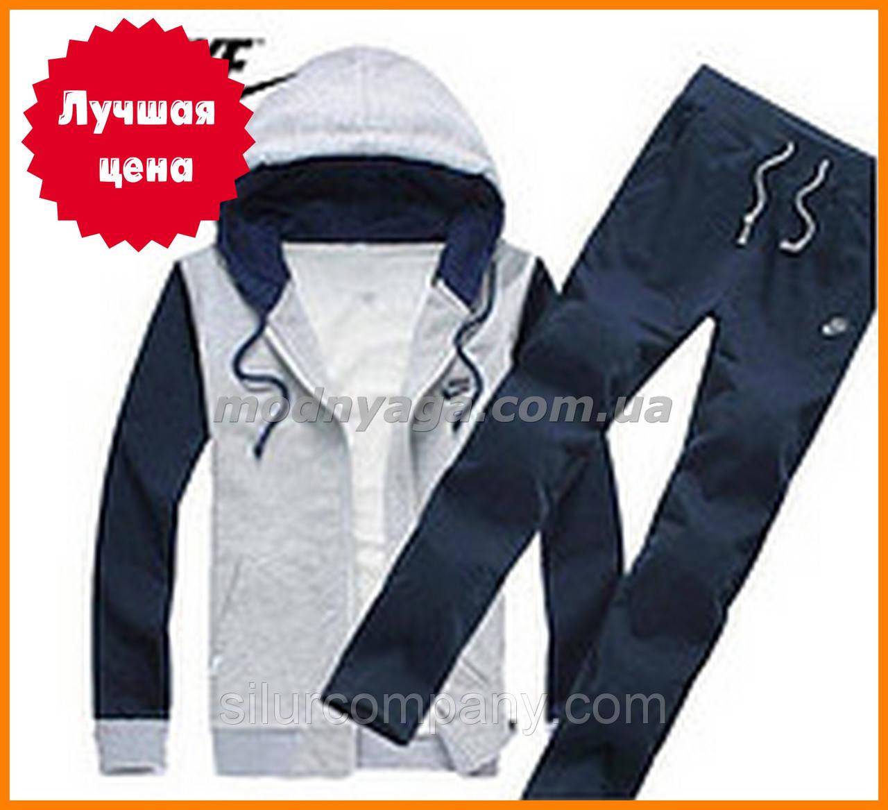 Интернет магазин спорт одежда