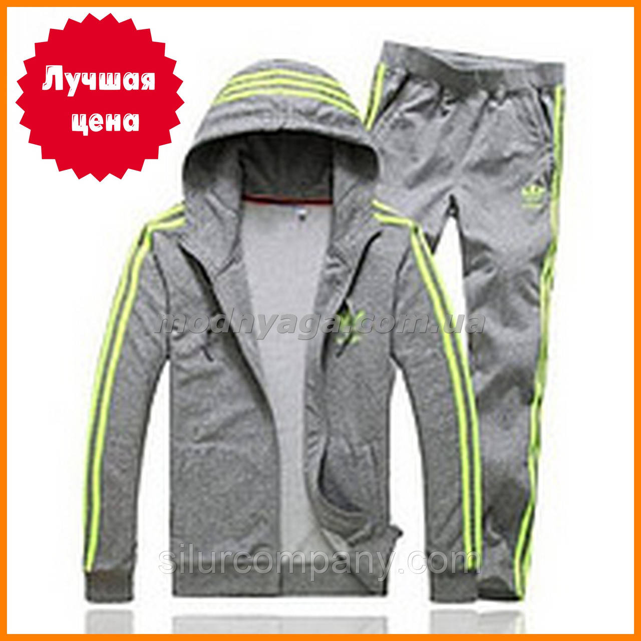 Брендовая детская спортивная форма  продажа 09b68e432a28e