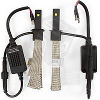 Светодиодный набор головного света UP-5HL-H1W-PHI-2500Lm (H1, 2500 лм, холодный белый)