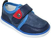 Туфли, мокасины для мальчика р.21,25 TM Clibee (Румыния)