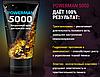 Павермен5000 Крем для увеличения длины и объёма,  Крем для потенции POWERMAN-5000, фото 2