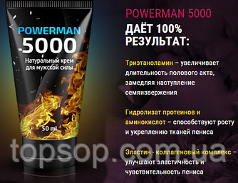 Крем Powerman 5000,POWERMAN-5000 - Крем для увеличения длины и объёма (Павермен)