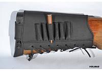 Патронташ на приклад на 6 патронов (7,62 нарезные) кожа Ретро черный, фото 1