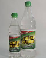 Растворитель Нефрас С2 80/120 (Бензин Галоша) ТМ Блеск  (0,5л/1л/5л/200л)От упаковки