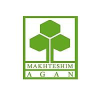 Ацетоган 900 к.э. - гербицид (20 л) Makhteshim Agan