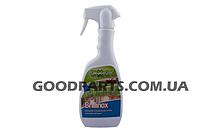 Средство для очистки поверхностей из нержавеющей стали Brillinox 500 ml