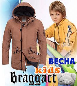 Куртка парка детская 10