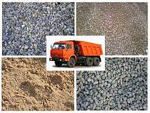 Цемент,песок, керамзит