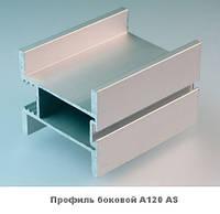 Боковой закрытый. Модель А120 алюминиевый профиль для раздвижных систем шкафов-купе