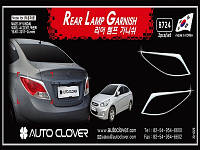 Хром накладки на стопы на Хьюндай Акцент с 2010> седан (хром пластик) Корея.