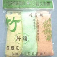 Салфетка из бамбукового волокна тонкая 25х25 см - 3 штуки