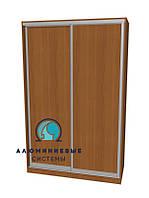 Алюминиевая система для сборки дверей шкафа купе. Ручка А107. Габариты 2000(Ш) х 2500(В) ДСП+ДСП