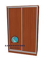 Алюминиевая система для сборки дверей шкафа купе. Ручка АА114. Габариты 1400(Ш) х 2500(В) ДСП+ДСП