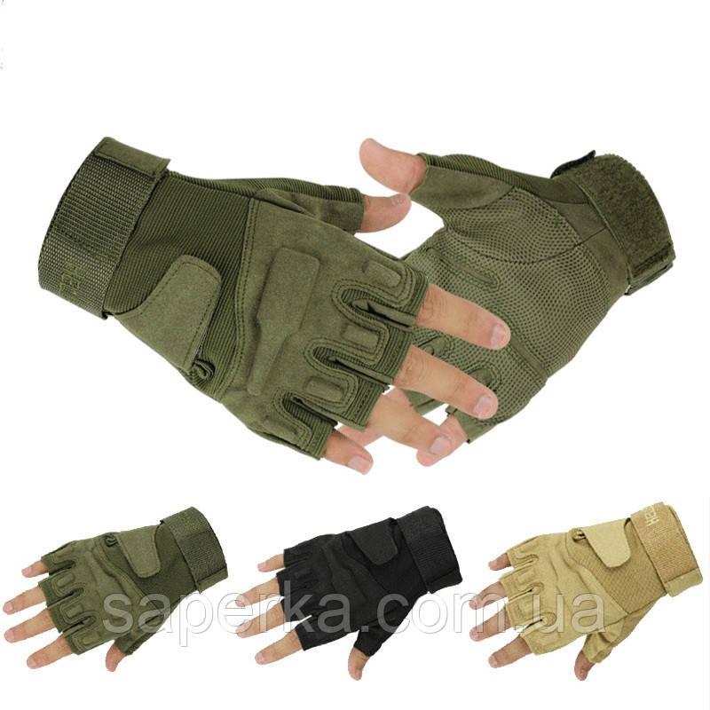 Перчатки тактические без пальцев BlackHawk Solag