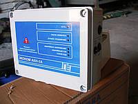 Пульт  управления   ЭКОНОМ АКН -1А-4.0, фото 1