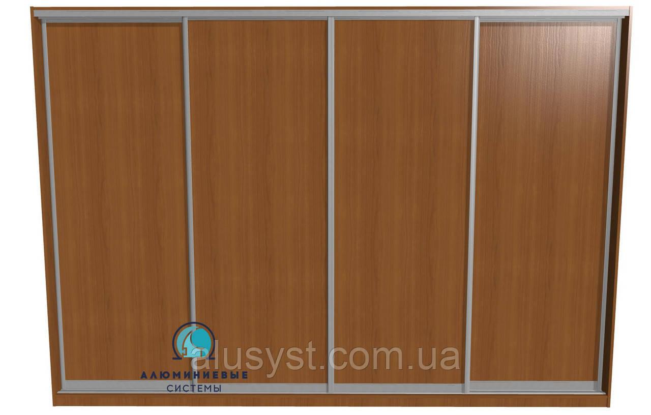 Конструктор из алюминиевых профилей для сборки шкафа купе на 4 двери. Ручка А107. Габариты 2800(Ш) х 2500(В)