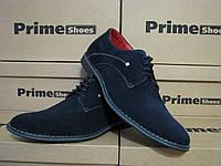 Туфли мужские из натуральной замши PRIME
