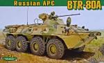 БТР-80А     1\72     АСЕ