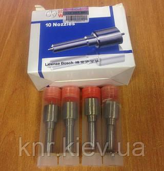 Распылитель JAC 1045, DSLA153P009, DLLA153P034