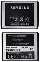 Аккумулятор для телефона SAMSUNG SGH-X200