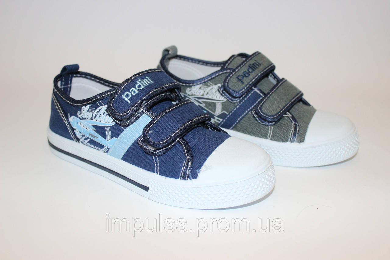 Кеды детские оптом (31-36)mix - Impulss Детская обувь оптом в Хмельницком 9730ca757d0