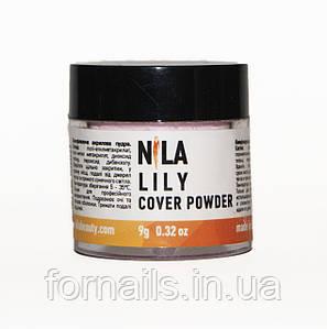 Nila Пудра акриловая камуфлирующая Cover Lily,9 г