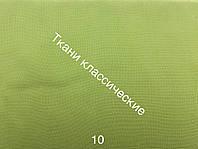 Штапель 10