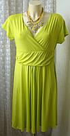 Платье женское модное яркое легкое летнее вискоза стрейч бренд Oxyd р.44-48 5429, фото 1
