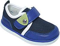 Туфли, мокасины для мальчика р.21,25,26 TM Clibee (Румыния)