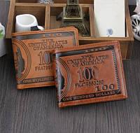Кошелек бумажник портмоне мужской 100 долларов коричневый