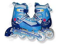 Детские ролики Amigo Sport CHEEKY голубые р-р S(32-35)