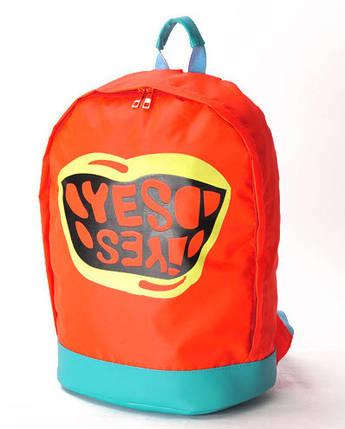 Яркие рюкзаки `yes yes`, фото 2